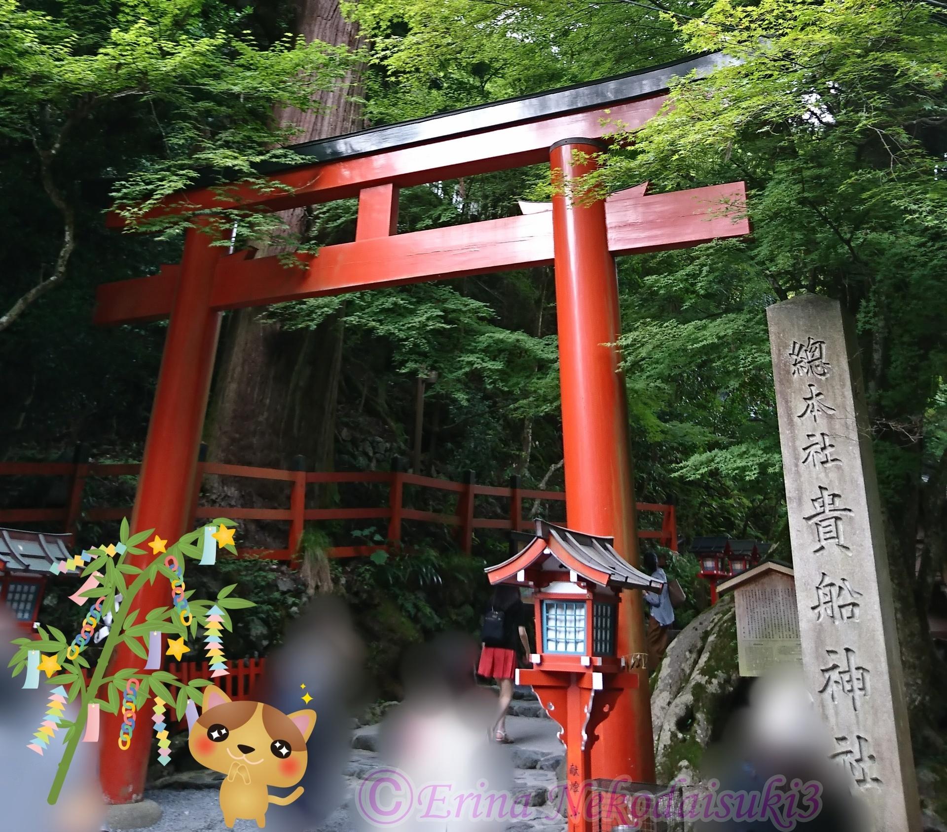 Ⓒ京都貴船神社.JPG