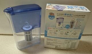 浄水器2.JPG