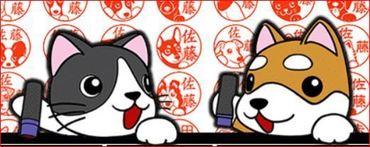 かわいい犬猫イラストのはんこ.JPG