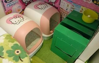 トイレの中2.JPG