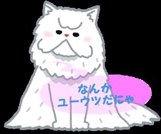 憂うつな猫.png