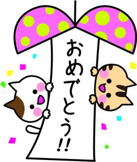 猫と誕生日おめでとう.jpg